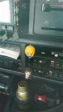 退屈な業務車両の車内をにぎやかにw