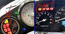 一問一答 : エンジンチェックランプ (PGM-FI警告灯)