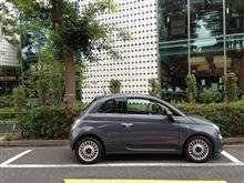 Fiat 500 Twinair #LOVECARS