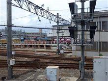 広島貨物ターミナル