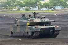 海開きに10式戦車!?