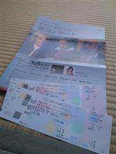 クラシックコンサートに行ってきます!