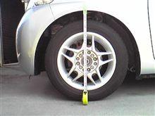 ☆【提案】車高調整等の測定位置の統一化!