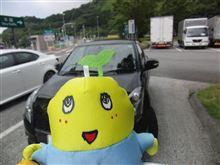 富士川オフ ふなっしーと参加とNISMO納車式