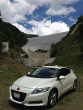 休日ドライブ:長野県・南相木ダム