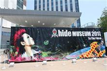hide MUSEUM 2013