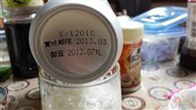 飲んじゃった♪(=ω=;)