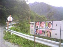 長野県大鹿村までドライブしました