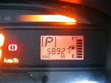 もうすぐ6万キロ・・・