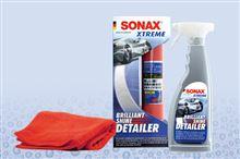 【プレゼント】みんカラユーザー様限定特別企画! SONAX製品:ソナックス エクストリーム ブリリアント シャイン ディテイラー…3名