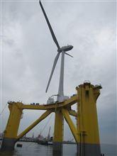 福島・風車浮体の見学会に行ってきました。