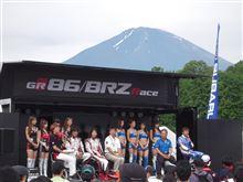 【FSW】 世界文化遺産の麓でレース観戦&NBRチャレンジのアレコレ