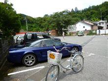広島帝釈峡