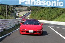 高速道路の開通式でパレードラン!
