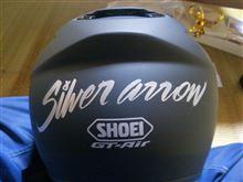 newヘルメット!キターーー\(^o^)/♪