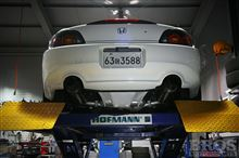 BROS MS Compact Rear Diffuser for S2000
