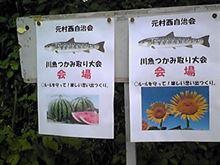 町内会イベント(^_^)v