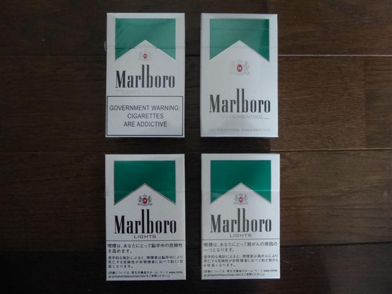 タバコ 安い