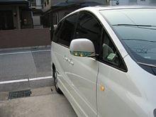 エスティマドアミラー レガシーウインカー移植加工 愛知県豊田市 倉地塗装 KRC
