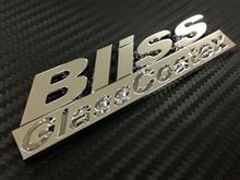 【送料無料】Bliss Goods「 Bliss Glass Coatex EMBLEM 」ブリス社製品オリジナルエンブレム