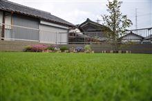 芝刈りで〆