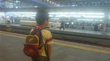 かわいい子には旅を・・・