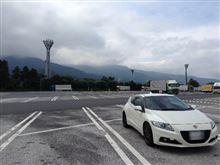 富士・箱根方面に行ってきました その②