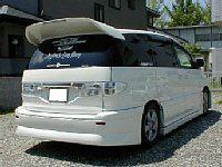 エスティマ ウイング S14シルビア ハイマウント移植加工 愛知県豊田市 倉地塗装 KRC