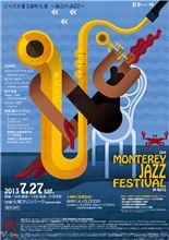 Monterey Jazz Festival in NOTO 2013 いよいよ明後日♪