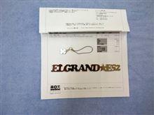 エルグランドスターE52どこに貼るの?