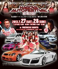 NAGOYA AUTO FESTIVAL 2013