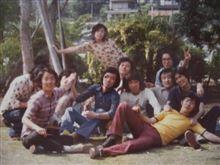 時間旅行 40年前