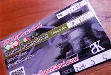 【カート】舞洲インフィニティーサーキット 2013.07.26 Bライセンスゲット! 34秒台突入!