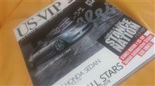 US-VIP NO.3