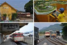 和歌山県有田川町 鉄道交流館