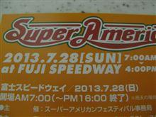 スーパーアメリカンフェスティバル2013【vol.21】