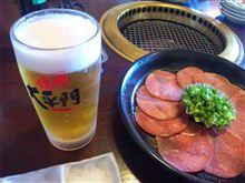 焼肉食べ放題~ヽ(^o^)丿