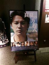 『映画♪』の巻