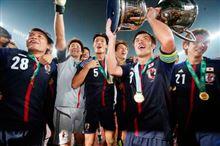 祝!サッカー日本代表 東アジアカップ初優勝!!