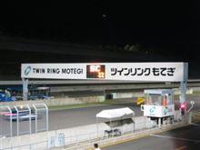 アイドラーズ12時間耐久(レースデビュー)