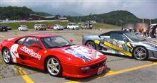 【また痛フェラーリ、2台!!】真夏の痛車♪富士山納涼祭【痛車イベント】