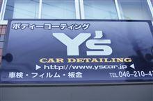 御予約にて横浜よりマーチ ヘッドライトコーティング+1層御希望にて御来店です!