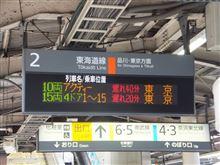 落雷による停電で列車遅延