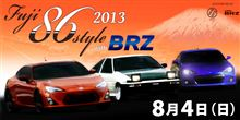 Fuji 86 Style with BRZ 2013