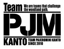 第19回Team PJM KANTOマッタリ・オフ会in栃木を開催します!