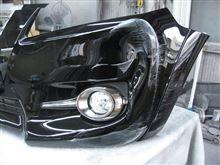 純正フロントバンバー 変形修正 板金塗装 愛知県豊田市 倉地塗装 KRC