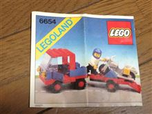 LEGO 6654 「Motorcycle Transport」
