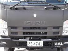 自衛艦in仙台港  陸上自衛隊展示車両 画像UP
