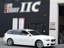 本日は横浜からご来店頂きました。新型BMW5シリーズにクォーツガラスコーティングを施工しました。