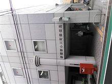 @新宿新小川町郵便局